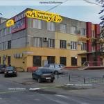 """Учебно-досуговый центр """"Азимут"""", Рязань"""