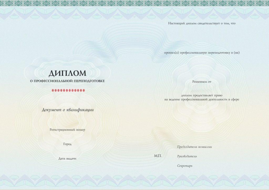 Красный диплом сколько четверок допускается год Примеры Красный диплом сколько четверок допускается 2016 год